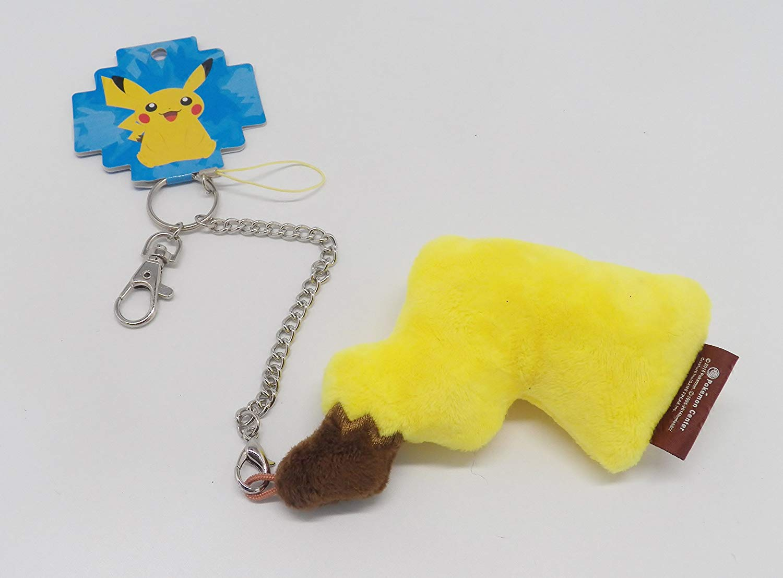 Pikachu Keychains - StylishKeyChains.com